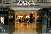 Zara owner Inditex reports 4 pct profit growth